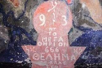 Aleister Crowley, foto di un suo dipinto esoterico con numeri in giallo su forme rosse