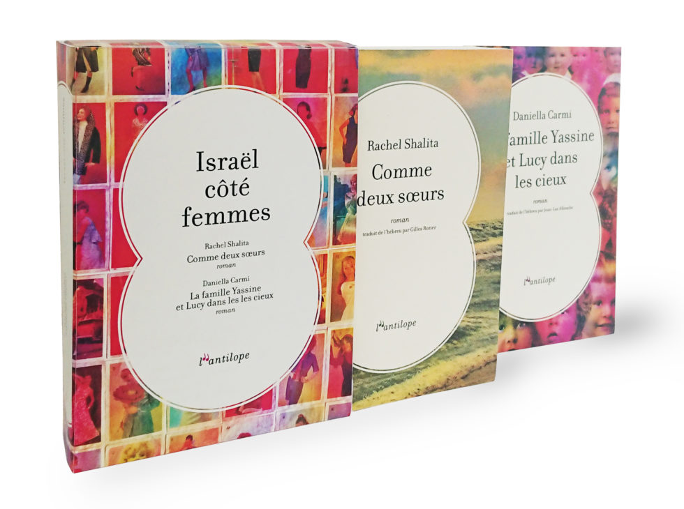 "The pictures shows three books frontally placed on an oblique line. The colorful books (all edited by Les editions de l'Antilope) 'titles are ""israel cotè femmes"", ""Comme deux soeurs"" and ""Camille Yassine et Lucy dans lescieux"" respectively"